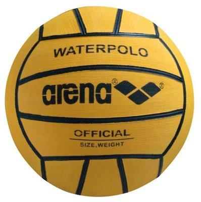 *Voordeelbundel* (10+prijs) Arena Waterpolo bal yellow/black dames size 4